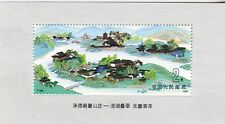 STAMP / TIMBRE DE CHINA / CHINE NEUF BLOC N° 61 ** MONTAGNE CHENGDE