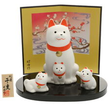 Japanese White Clay Lucky Akita Family Dogs Ornament Screen Stand Set JAPAN MADE