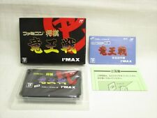 RYUOUSEN Ryuosen Ryu Famicom Nintendo MINT CONDITION fc