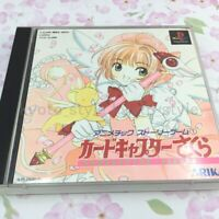 USED PS1 PS PlayStation 1 anime tic story game 1 Card Captor Sakura 00013 JAPAN