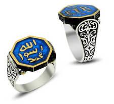 Bague Chevalière Homme Femme en Argent Massif 925 islam Art Calligraphie
