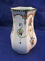 Antique Vase by Royal Corona ware - S. Hancock & Sons- England
