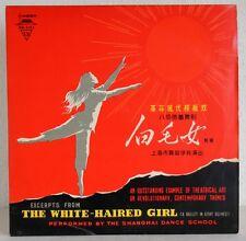 """12"""" Vinyl - THE WHITE-HAIRED GIRL (A Ballet In Eight Scenes) - Platte 2"""