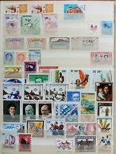 Lote de sellos nuevos con fijasellos
