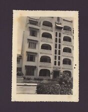 VINTAGE PHOTO / BUILDING / SANTURCE PUERTO RICO / 1950's