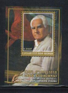 GEORGIA Lado Gudiashvili, Painter MNH souvenir sheet