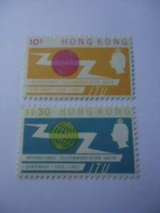 Hong Kong QEII 1965 SG214-5 10c-$1.30 MM (light) International Telecommunication