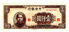 China … P-288 … 1,000 Yuan … ND(1945) … *VF-XF*