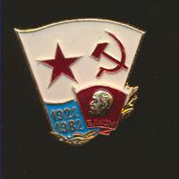 Soviet Russian navy ! The Soviet Komsomol ! THE USSR !!! Lenin !!
