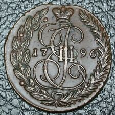 1796 RUSSIA EMPIRE - 5 KOPEKS - COPPER - Catherine II - Huge Coin - High Grade