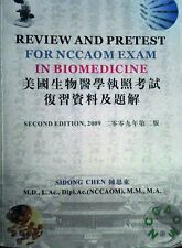 Review and Pretest for the NCCAOM Exam in Biomedicine 0964533909 B000RGDILA