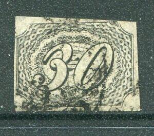 Brazil 1844 Used #8