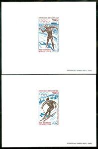 EDW1949SELL : CENTRAL AFRICA 1968 Scott #C54-55 Olympics. Deluxe sht. Scarce. VF