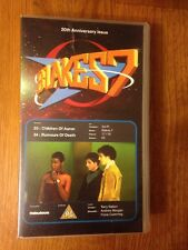 BBC BLAKE 7 Episodes 33 And 34 VHS VIDEO  COLLECTORS Rare