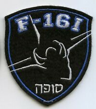 FIGHTING FALCON F-16I JET FIGHTER SHIELD PATCH COLLECTIONS: Israel Air Force IAF