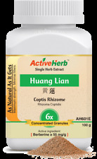 Huang Lian (Coptis Rhizome , 黃連 ) 6x Concentrated Granules 100 g