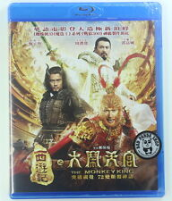 The Monkey King (2D only) Region A Blu-ray Official HK Edition Eng Sub 西遊記之大鬧天宮