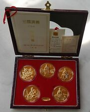 Shanghai Mint:1993 China medal THE ROMANCE OF THE THREE KINGDOMS China coin