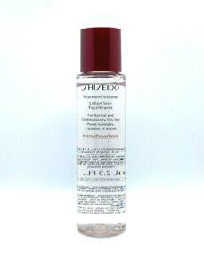Shiseido Treatment Softener Internal Power Resist ~ 2.5 oz ~
