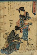 Attr. Kunisada Utagawa (Japanese 1786 - 1865) Woodblock Print Women with Cat