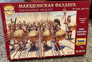 Zvezda 8019 1:72 Macedonian Phalanx in original box