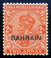 Bahrain. KGV. 1933. 2a. Vermilion. SC# 6. SG 6. MNH