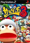 Used PS2 Ape Escape 3 SONY PLAYSTATION JAPAN IMPORT