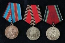 Soviet Medal Lot Set Umalatova 1500 Kiev 60 20 Victory Veteran WW2 Communist