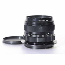 Nikon EL-Nikkor 240mm 1:5.6 Vergrößerungobjektiv mit M77 Gewinde