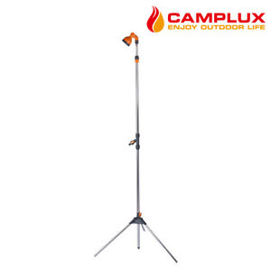 CAMPLUX Portable Outdoor Camping Shower Stand 2.2M RV Caravan Flower Beach Pet
