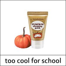 [Too Cool for School] Pumpkin Sleeping Pack Mini 30ml / Small Size / Korea / LS1