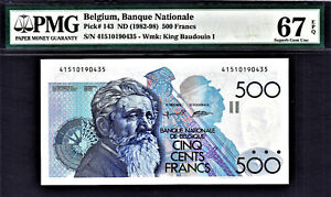 Belgium 500 Francs ND (1982-98) Pick-143 Sign 5 & 15 SUPERB GEM UNC PMG 67 EPQ