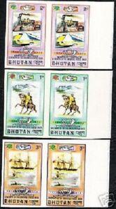 BHUTAN 1974 UPU SHIP TRAIN HORSE MAIL 1 2 3 Ch IMPERF'S 3 PAIR MINT STAMP SET