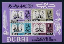 Dubai 1966 In memory of Winston Churchill Souvenir Sheet MNH