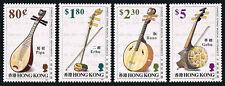 Hong Kong 669-672, MNH. Chinese String Musical Instruments: Pipa,Erhu,Ruan, 1993