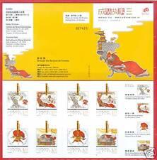 China Macau Macao 2009 Idioms III Self-adhesive stamp Booklet NEW MINT