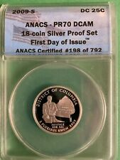 2009-S Silver District of Columbia Quarter - ANACS PR70 DCAM - Perfect Coin