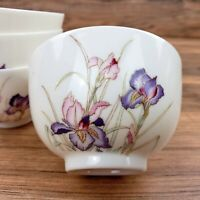 Vintage Ayame Seizan Japan. Set Of 4 Porcelain Tea Cups. Very Cute Iris Pattern.