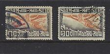 Thailand - C4 & C4 Footnote - Used - 1925 Air Mail - Overprint On Garuda-