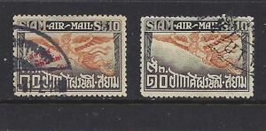 THAILAND - C4 & C4 FOOTNOTE - USED - 1925 AIR MAIL - OVERPRINT ON GARUDA-