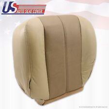 2002 GMC Yukon Denali Passenger Side Bottom Leather Seat Cover Two-Tone Tan