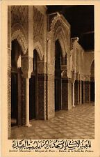 CPA Paris 5e-Institut Musulman-Entrée de la Salle des Priéres (324672)