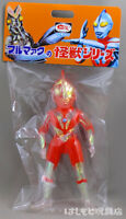 Bullmark P Ultraman Aurora color Kaiju Soft Vinyl Sofubi Figure RARE Monster