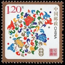 CHINA 2008 H3 BLOSSOM OF FORTUNE-HAPPY NEW YEAR ISSUE