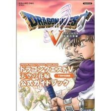 Dragon Warrior (Quest) V: Official Guide Book Gekan Knowledge Edition / PS2