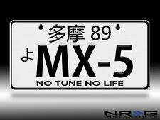 "NRG JDM Mini License Plate (Tokyo) 3"" X 6"" MX-5 - Part # MP-001-MX-5"