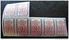 WALLIS Y FUTUNA - sello stamp - yvert y tellier nº173 x7 nsg