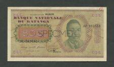KATANGA  500 francs  SPECIMEN 00 00 00  1960  P9  Banknotes