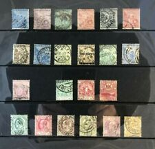 South Africa Cape of Good Hope Selection of Used Stamps