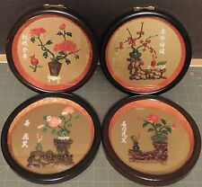 Oriental wall plaques lot 4 Roses Floral antique Jade Coral Asian Shadow Box